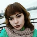 Гайдар Анастасия Валериевна