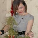 Габдрафикова Аида Александровна