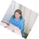 Николаева Юлия Евгеньевна