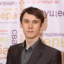 Севастьянов Дмитрий Александрович