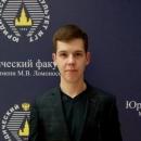 Скамьин Михаил Александрович