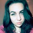 Агаджанян Диана Арнольдовна