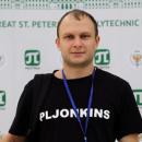 Плёнкин Антон Павлович