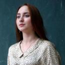 Лисова Алина Евгеньевна
