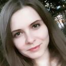 Рогожина Елена Игоревна