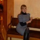 Ермошина Елена Викторовна