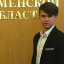 Черкасов Андрей Сергеевич