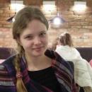 Черепанова Елизавета Вячеславовна