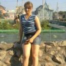 Артёменко Александра Владимировна