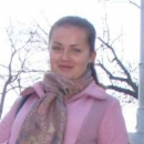 Зубко Елена Витальевна