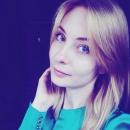 Тарасова Алёна Евгеньевна