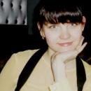 Дмитриева Мария Владиславовна