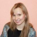 Микутова Надежда Юрьевна