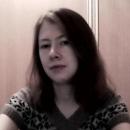 Кладова Наталья Александровна