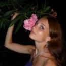 Богаткина Алина Эдуардовна