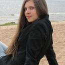 Черноусова Олеся Васильевна