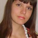 Кардова Юлия Викторовна