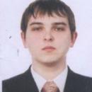 Выприцкий Артём Сергеевич