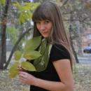 Щетинкина Татьяна Васильевна