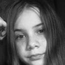 Косишнева Анастасия Николаевна