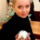Трифонова Юлия Александровна