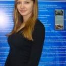 Черноусова Инга Геннадьевна