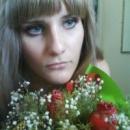 Барбасова Светлана Сергеевна