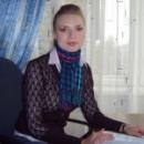 Кухто Юлия Юрьевна