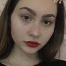 Иванова Вероника Игоревна