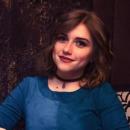 Гнутова Анастасия Олеговна