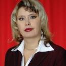 Федина Наталия Александровна