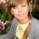 Граждан Ольга Александровна