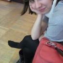 Гранатова Юлия Валерьевна