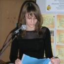 Усольцева Яна Игоревна