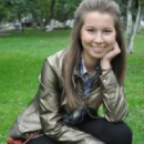 Байгазакова Алина Айратовна