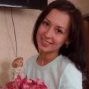 Выдрина Евгения Олеговна
