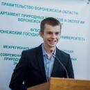Сарычев Дмитрий Владимирович