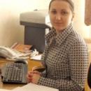 Иус Мария Сергеевна