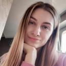 Степанова Полина Константиновна