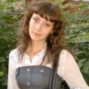 Степанова Ольга Владимировна