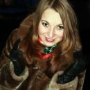 Пахомова Алина Руслановна