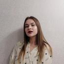 Потапова Дарья Денисовна