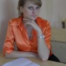 Личаченко Лилия Сергеевна