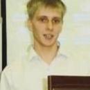 Гурин Константин Евгеньевич