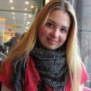 Саитгалиева Екатерина Игоревна