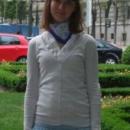 Рудь Ирина Николаевна