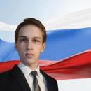 Бондарев Александр Владимирович