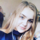 Шерянко Дарья Олеговна