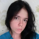 Вещева Дарья Александровна