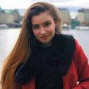Ильиных Анна Владимировна